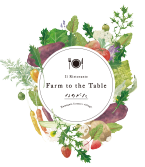 Farm to the Table