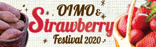 OIMO & Strawberry Festival 2020